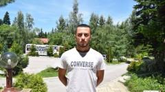 Гранит от Косово на проби в Локо (Пд)