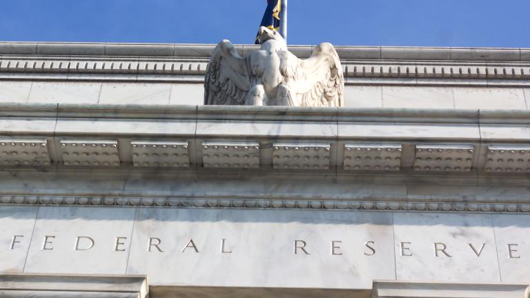 Покупките на дълг на Федералния резерв на САЩ са предупреждение