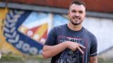 "Валери Божинов очаква с нетърпение Ради Цонев на ""Герена"""