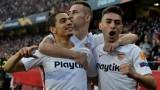 Севиля не победи Славия (Прага) в Испания - 2:2
