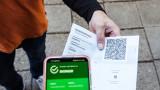 Адвокат: Зеленият сертификат удря по лекари, хора с автоимунни заболявания, бизнес