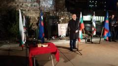 България и всички, които заемат държавни постове, са в дълг пред Левски