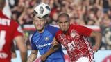 БФС наказа Давид Яблонски от Левски заради скандалния клип след победата над ЦСКА