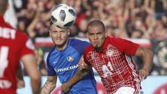Левски пусна в продажба билетите за дербито с ЦСКА