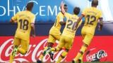Ансу Фати изравни Меси по резултатност в първите им сезони за Барса