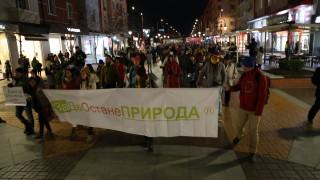 Протест в София срещу бетона по родното Черноморие