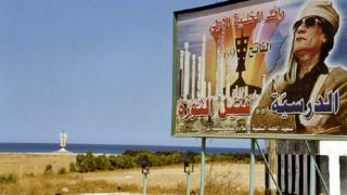 Либия изтегля авоарите си от Швейцария