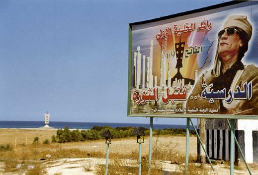 Либия: Камерън трябва да си ходи