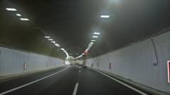"""Движението в тунел """"Ечемишка"""" на АМ """"Хемус"""" ще бъде двупосочно в тръбата за Варна"""