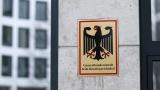 В Германия разследват тунизиец за атаката на коледния базар в Берлин