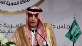 Саудитска Арабия: Разразботваме ядрено оръжие, ако Иран го направи