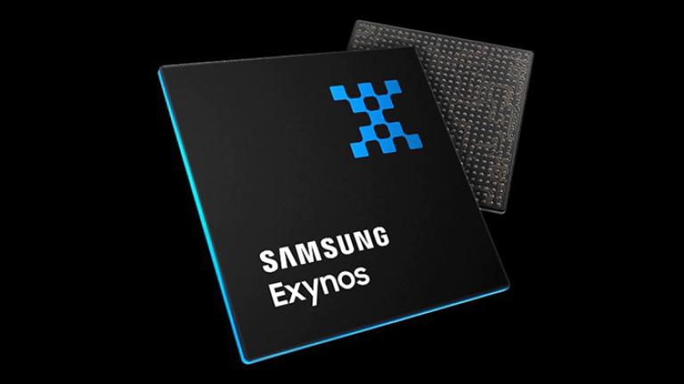 Samsung закрива изследователския си отдел за разработка на процесори в