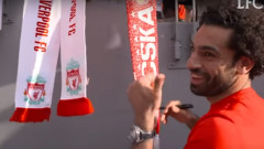Мохамед Салах се зарадва на ЦСКА