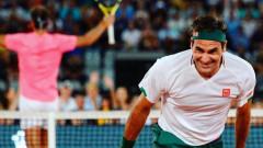 Роджър Федерер поздрави Рафаел Надал за безпрецедентния му триумф в Париж