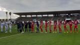 ЦСКА срещу Виктория (Пилзен) днес от 17:00 часа