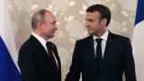 Темата за Украйна на дневен ред между Макрон и Путин дни преди Г-7