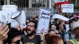 Ливанският финансов министър оттегли кандидатурата си за премиер