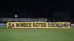 """Кампанията """"Да живее Ботев Пловдив"""" вече събра 515 000 лева"""