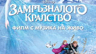 Най-печелившите анимации за всички времена