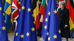 Тереза Мей: Няма да има втори референдум за излизането ни от ЕС