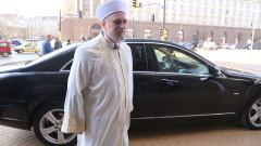 Патриархът и главният мюфтия влязоха при Борисов