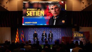 Най-богатите футболни клубове в света за 2020: Барселона измества Реал (Мадрид) и Манчестър Юнайтед