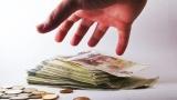 До 6 години затвор грозят подкупните пловдивски професори