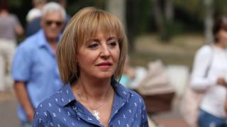 Националният съвет на БСП решава за Мая Манолова