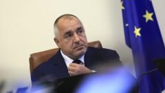 Борисов поиска мораториум на вноса на боклук