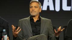 Когато Джордж Клуни е много ядосан