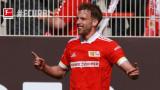 Унион открадна победата от РБ Лайпциг в последния момент и ще играе в Европа