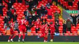 Садио Мане прати Ливърпул в Шампионската лига