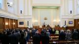 Патриотите искат промени в НК за неизбежната самоотбрана