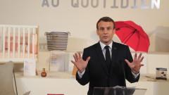 Макрон спасен от гневни протестиращи във Франция