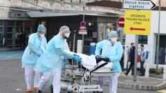 Франция регистрира 89 починали от короавирус за денонощие