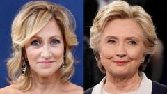 Кой ще изиграе Хилъри Клинтън