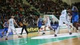 Балкан спечели голямото баскетболно дерби срещу Левски Лукойл