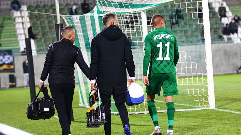 Кирил Десподов се размина с тежка травма