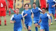 Юношите на Левски с успешно представяне на престижен турнир в Италия