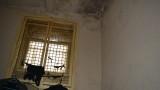 Съкилийничка: 109 жалби има от килията на Иванчева, няма топла вода