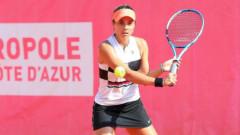 Виктория Томова приключи с квалификациите за Ролан Гарос