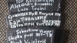 Терористът от Нова Зеландия написал Булаир и Фружин на пълнителите си