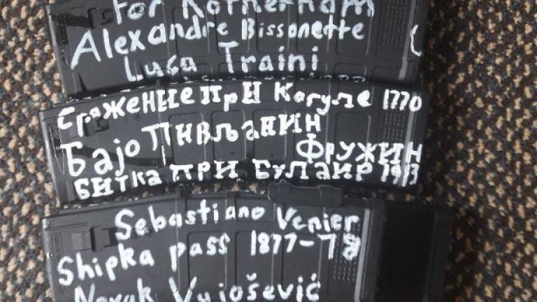 АСБ: Службите ни да кажат има ли връзка терористът Тарант с паравоенните групи