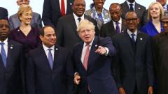 Великобритания иска Африка за търговски партньор след Брекзит