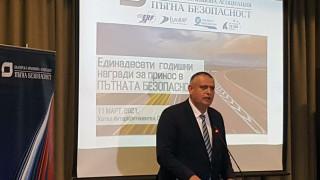 Георги Терзийски: АПИ е инвестирала над 147 млн. лв. за пътна безопасност през 2020 г.