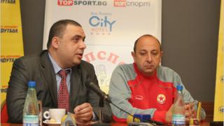 Ръководството на БК ЦСКА излезе с отворено писмо до Урал Грейт