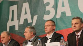 """Хората отговориха с """"да"""" на трите """"не""""-та на Борисов, доволен Станишев"""