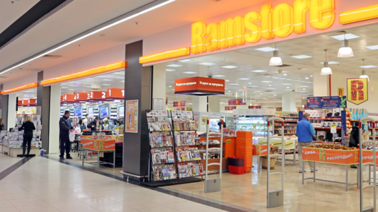Турската верига супермаркети Migros ще продаде дъщерното си дружество
