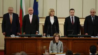 Парламентът избра Екатерина Захариева за нов правосъден министър