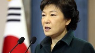 Отстраниха президента на Южна Корея от поста й